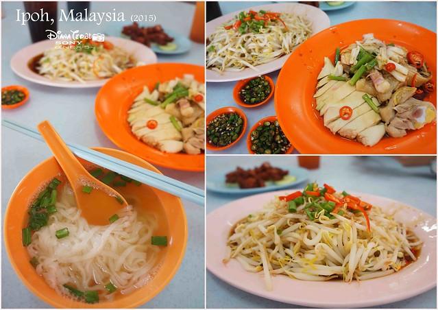 Ipoh Food 05 - Restoran Taugeh Ayam Lou Wong