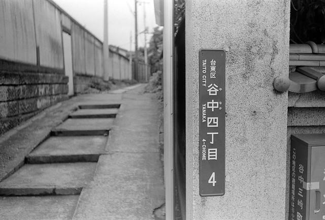 Yanaka 4-chome