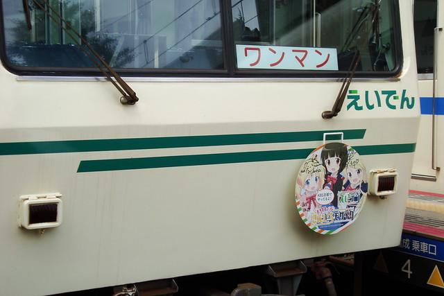 2015/06 叡山電車×きんいろモザイク ラッピング車両 #12