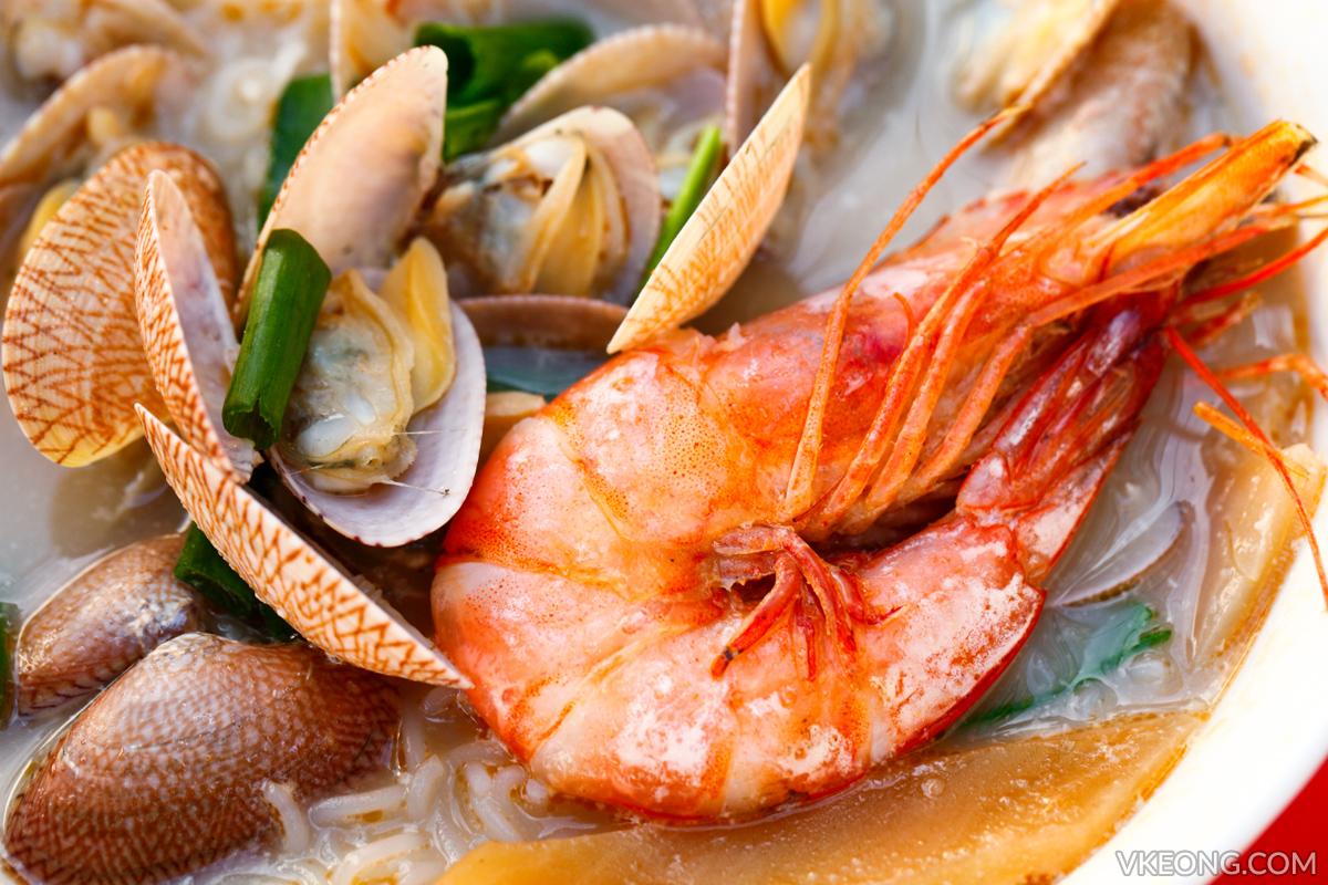 Kepong XO Seafood Noodle