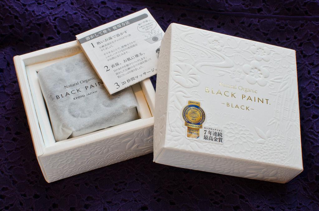 Японское черное мыло и спонж для очищения пор Black Paint Premium