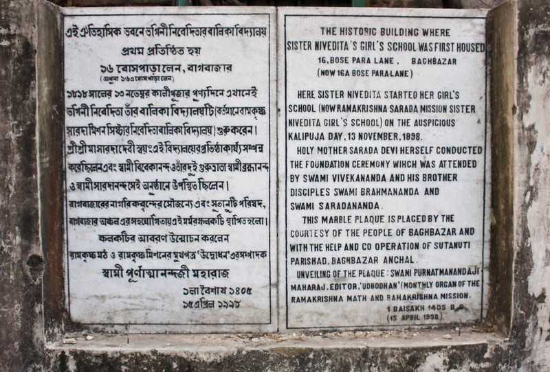Marble Tablet - Sister Nibedita (Margaret Elizabeth Noble) Her First School - Kolkata, India