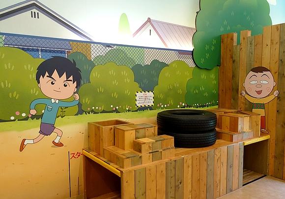 小丸子展日本旅行29