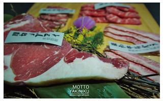 牧島燒肉-19