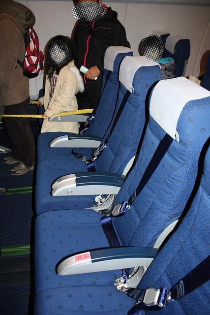 KC-767 87-3601 機内座席