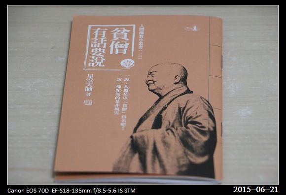 2015_0621Book