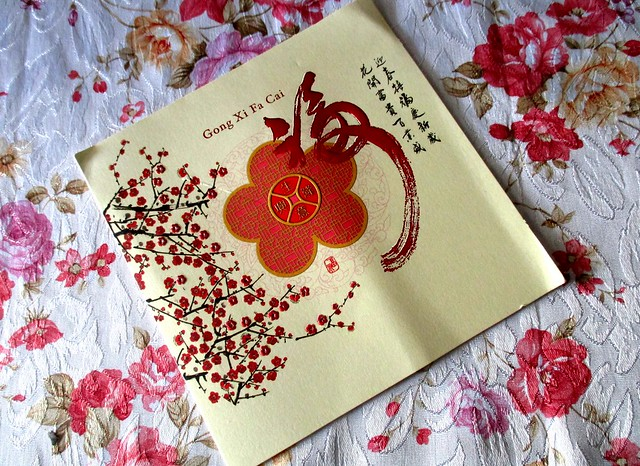 CNY card from Hayley