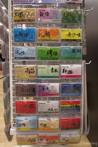 The Commercial Press (HK) LTD