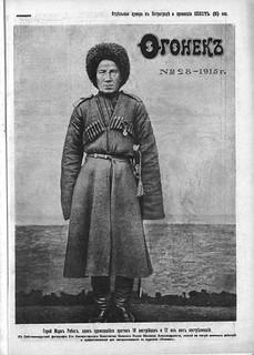 Огонек 1915-28_01