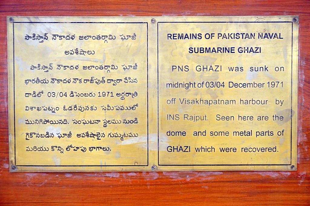 vishaka museum - Visakhapatnam - India-023