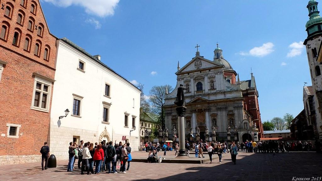 """St. Andrew""""s Church, Grodzka, Kraków, Poland"""