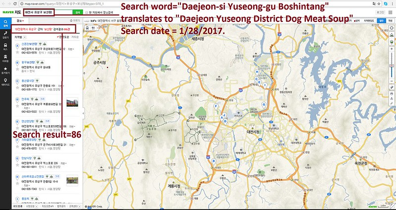 Friendship City Campaign - Daejeon Yuseong District, South Korea – Yolo County, California