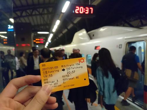 高鐵10週年:台中站