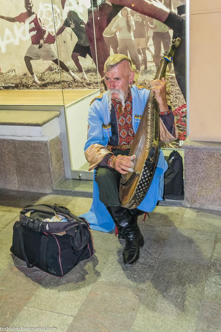 Фоторемисы - Крым-5