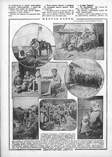 Огонек 1915-20_16