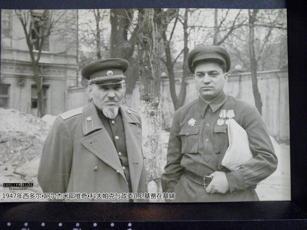 乌克兰游击队指挥官03