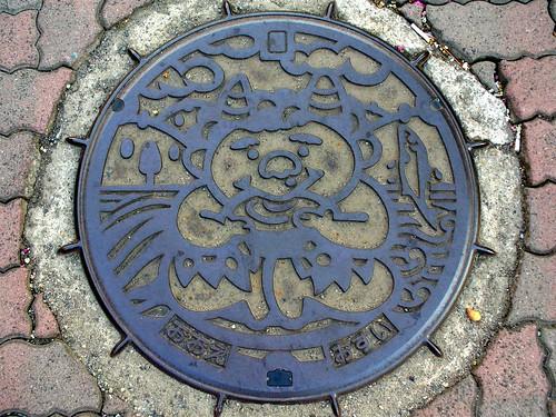 Oe Kyoto, manhole cover (京都府大江町のマンホール)