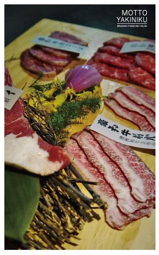 牧島燒肉-17