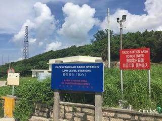 CIRCLEG 香港 遊記 筲簊灣 鶴咀 巴士 (29)