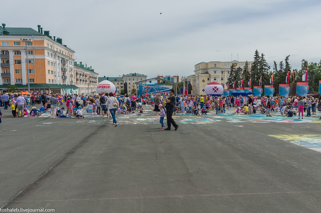 День_России_2015-22