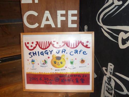 Shiggy Jr. カフェ@mona records 2F おんがく食堂