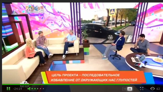 Снимок экрана 2015-06-11 в 13.30.01