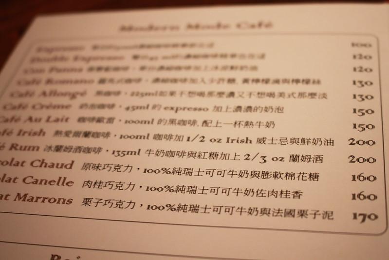 中山區咖啡館 -Modern Mode Café-17度c (6)