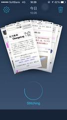 tailor ios app