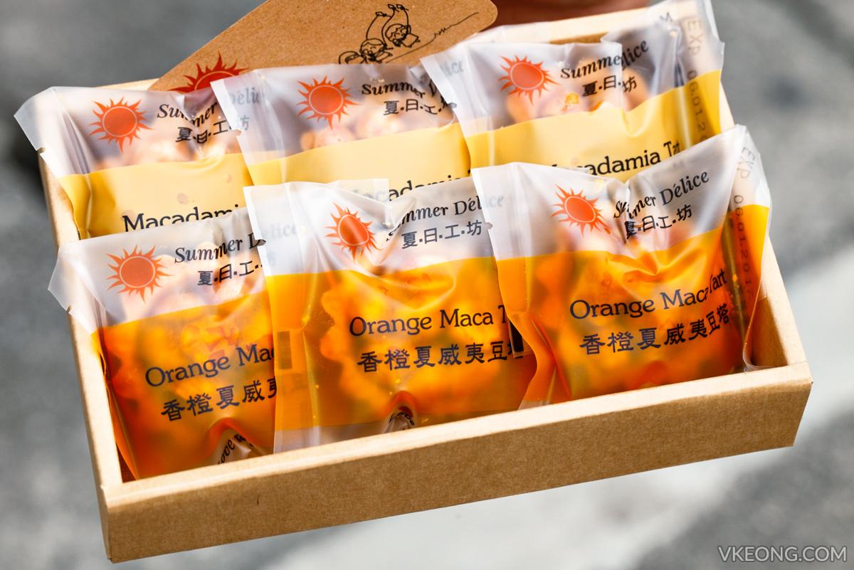 Summer Delice Orange Macadamia Tart