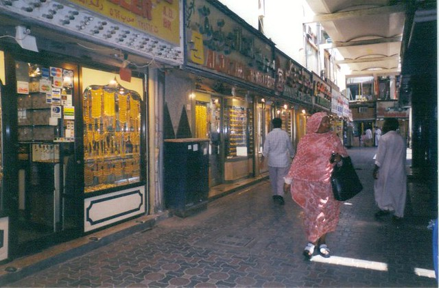 Old Gold Souk Abu Dhabi Uae 1999 This Is The Older
