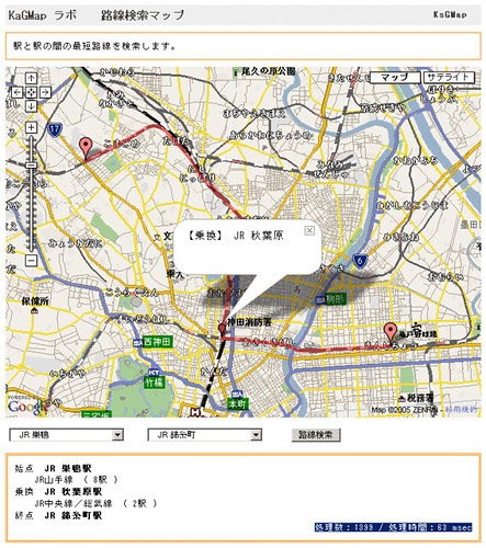 JR Route Search in Tokyo - Google Maps | by earthhopper