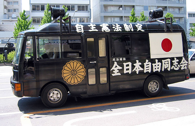 Japanese right wing truck