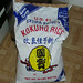 Kokuho rice