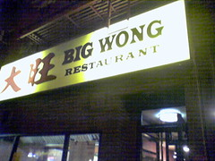 Big Wong Restauarant | by JoetheLion