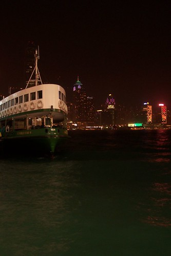 Lonely Star Ferry | by RipperDoc