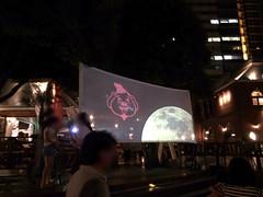 恵比寿ガーデンプレイスで天体観測&人工芝を楽しむ2015夏