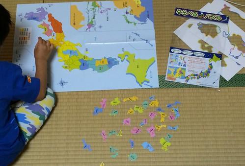 100円ショップの日本地図パズル