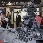 Yamato2199_SVA-17