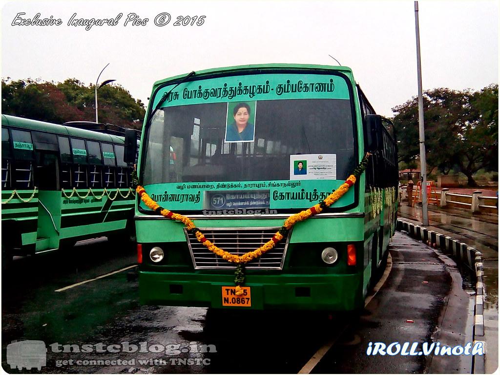 TN-55N-0867 Ponamaravathy Coimbatore.