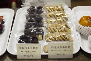 手天品社區食坊 (Shou Tian Pin)