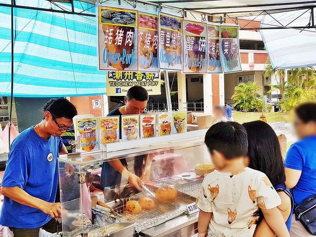 Fuzhou Oyster Cake Stall