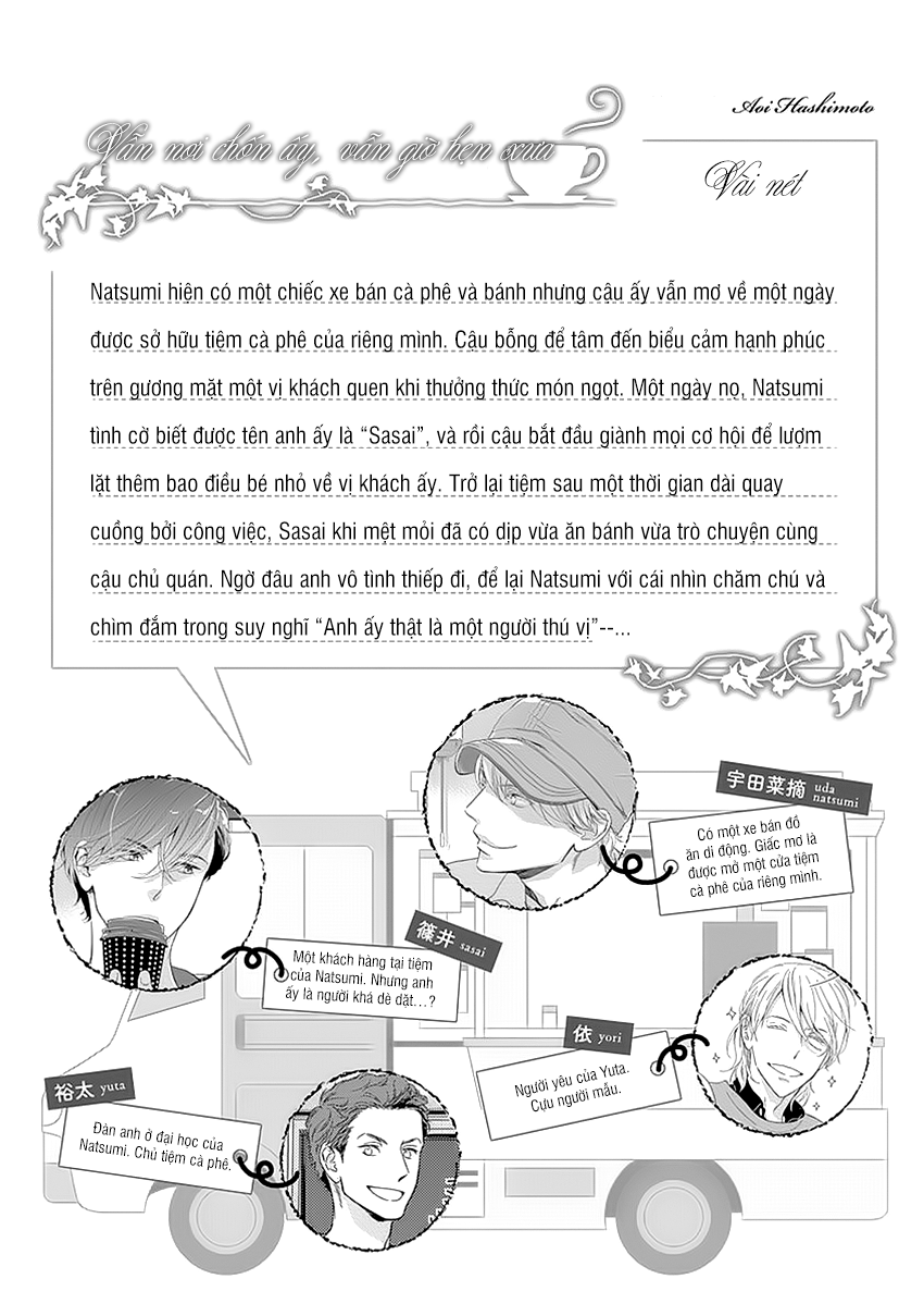 Itsumo-(3)