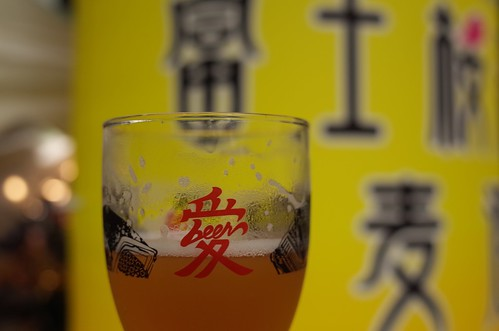 新潟クラフトビールの陣 2015