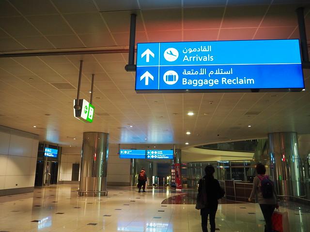 P1190032 エミレーツ航空 ドバイ アブダビ 旅行 Dubai emirates ひめごと