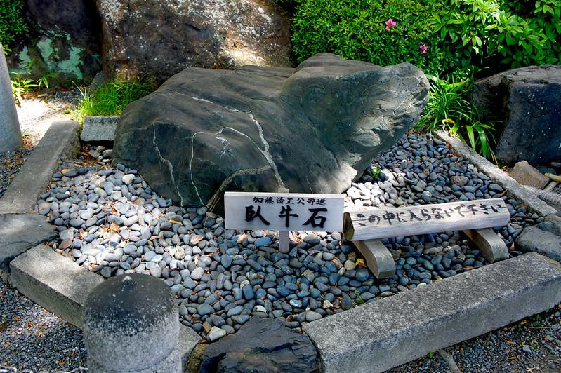 臥牛石/本能寺(Honno-ji Temple / Kyoto City) 2015/05/11