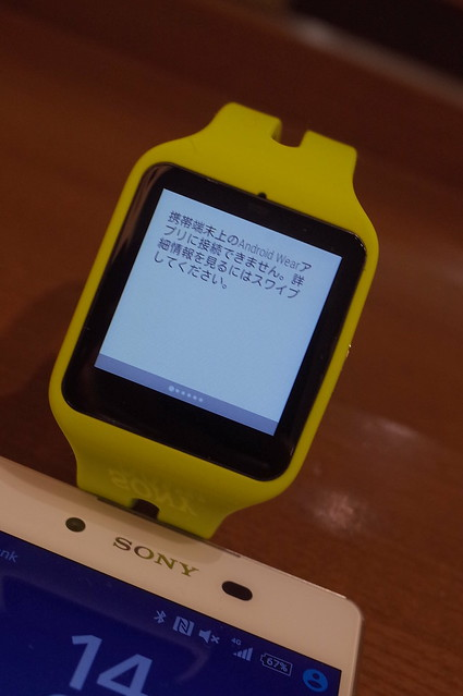 SmartWatch3 SWR50 23