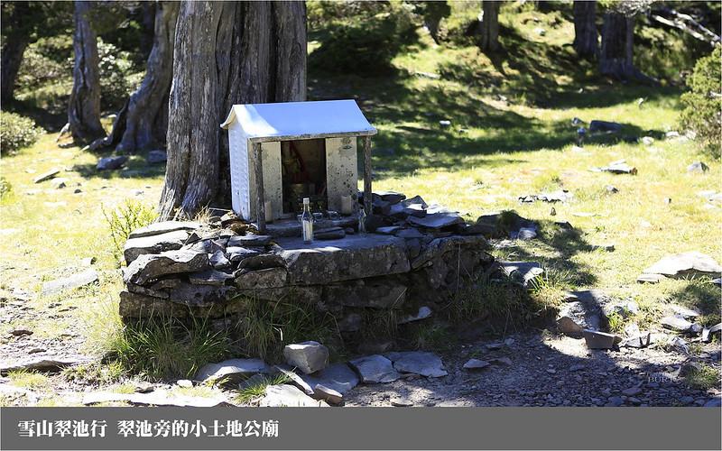 雪山翠池行_翠池旁的小土地公廟