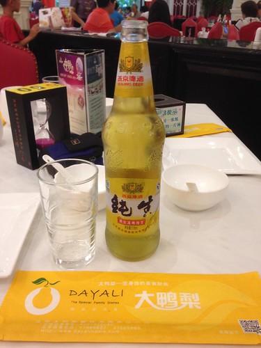 N Beer Beijing Peking Duck with Beer ...