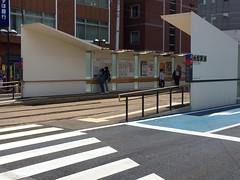 函館市電・路面電車