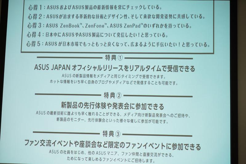 ZenTour_Tokyo201701-10